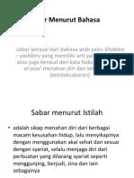 Sabar Menurut Bahasa