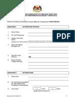 borang cuti Ainul.pdf