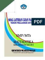 5_6064127014565052422.pdf