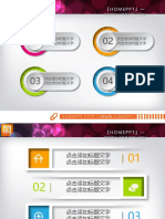 16 Sheets of Convex Three Dimensional Effect Ppt Chart Template