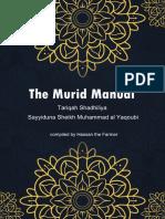 Murid Manual