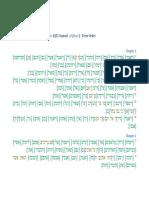 DSS_-_4Q51_2samuela.pdf