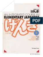 31814436-Genki-1-An-Integrated-Course-in-Elementary-Japanese-1.pdf