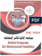 Vol.2. I-VI_2018 Relief Program for Distressed Family