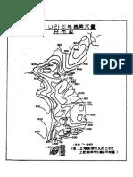 Average Annual Total Precipitation Between 1931-1960 in the Korean Peninsula
