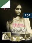 EYA 2013 | Issue 2