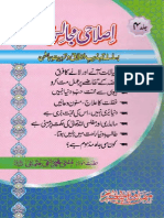 Islahi Majalis Volume 4 by Mufti Muhammad Taqi Usmani