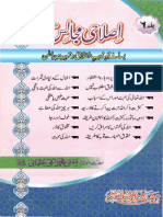 Islahi Majalis Volume 6 by Mufti Muhammad Taqi Usmani