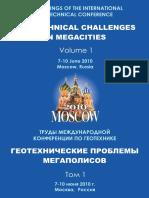 2010-Msk_Volume-1.pdf