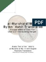 al-murshid_al-muin_arabic_footnotes.pdf