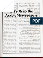 19 Let's Read the Arabic Newspapers Howard Rowland From 80s