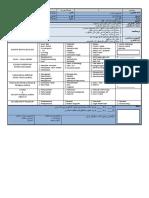 RPH PI 2018.docx