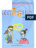 Popular-Chinese-Expressions.pdf