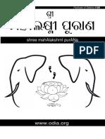 Laxmi Purana
