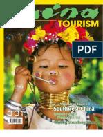 01-Jan 2011_China Tourism