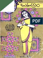 Ruthu Chakram