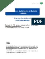 (2)Glosario de Automatizacion Industrial
