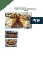 Tort Castigator