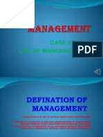 About the Management
