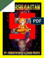 Maharshi Gautam - A  BioGRAPHY BY HEMANTKUMAR GAJANAN PADHYA