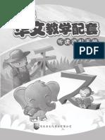 f000011.pdf