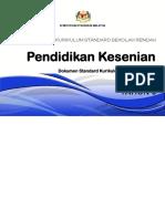 010 DSKP KSSR SEMAKAN 2017 PENDIDIKAN KESENIAN TAHUN 3.pdf