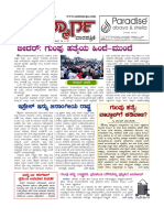 Issue 21 PDF