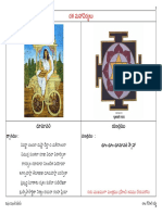 dhumavathi-dasa-maha-vidya-telugu.pdf