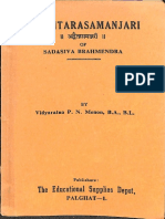 Advaitarasamanjari of Sadasiva Brahmanedra