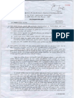 Central Bank Management Trainee Exam Pass Paper