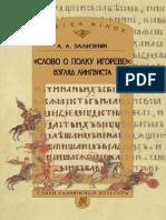 Libro Sober Slovo o Polkie