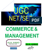 Commerce - 2nd Edition