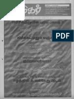 சரிநிகர் Nov 1997