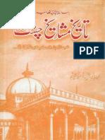 Tareekh Mashaikh e Chisht by Khawaja Khaleeq Ahmad Nizami