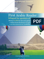 First Arabic Reader for Beginners Bilingual for Speakers of English with embedded audio tracks