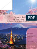 First Japanese Reader for Beginners Bilingual for Speakers of English Beginner Elementary (A1 A2)