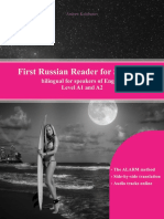 First Russian Reader for Students Bilingual for Speakers of English Beginner Elementary (A1 A2)