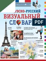 Dictionnaire illustré français-russe