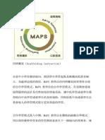 Maps Information
