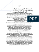 doa-kursus-kepimpinan-badan-pengawas-bersatu-20041.doc