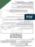 exerciceslemouvement - Copie.pdf