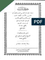 Almakhla Saadi Ar
