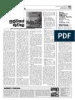 482nd Samabima Sunday Edition