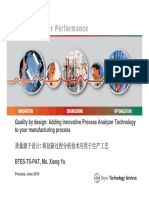 拜耳-在线质量分析.pdf