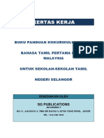 KERTAS KERJA eBook Kokurikulum Selvakumar1