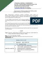 File832.pdf