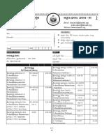 Ramakrishna Math Hyderabad Publications_Order Form
