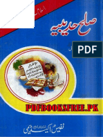 Sulah Hudaibiya Pdfbooksfree.pk