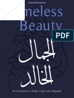 Timeless+Beauty+-+an+Overview+of+Arabic+Calligraphy