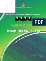 Buku Panduan Kursus Pendidikan Islam Thn 2.pdf